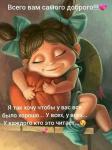 Zarisha аватар