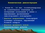13.kr_.slayd29.jpg