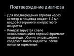 2.shsh_.slayd18.jpg