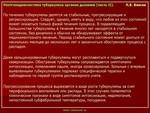 26.VL_.Slayd61.JPG