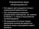 5.shsh_.slayd133.jpg