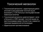 6.shsh_.slayd118.jpg