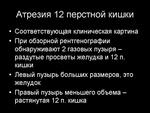 7.shsh_.slayd23.jpg