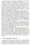 0.skanirovanie0012.jpg