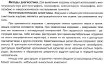 1.yoyo_.skanirovanie0010v.jpg