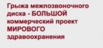 1_illyumtraciya_gryzha.png