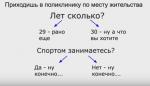 2._illyustraciya.png