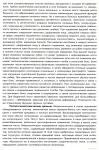 2.skanirovanie0024.jpg