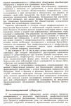 skanirovanie0012.jpg