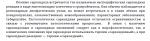 vyderzhki_sarkoidoz.png