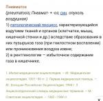 img_20200209_183431_989.jpg