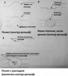 img_20200216_183248.jpg