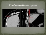 prezentaciya_microsoft_powerpoint_2_0.jpg