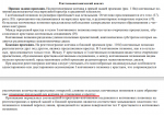 snimok_ekrana_126.png