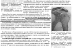 snimok_ekrana_31.png