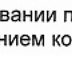 изображение с сайта www.radiomed.ru
